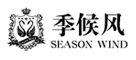 季候风女装旗舰店logo
